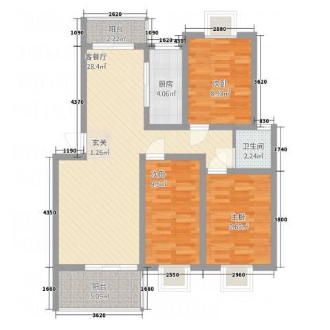 尚城国际3室1厅1卫1厨70.14㎡户型图