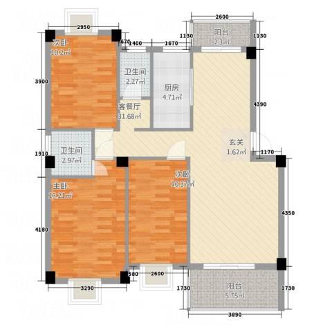 尚城国际3室1厅2卫1厨117.00㎡户型图