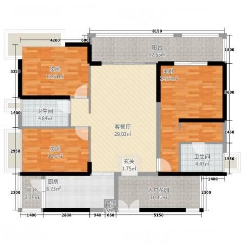 帝景豪庭3室1厅2卫1厨115.17㎡户型图