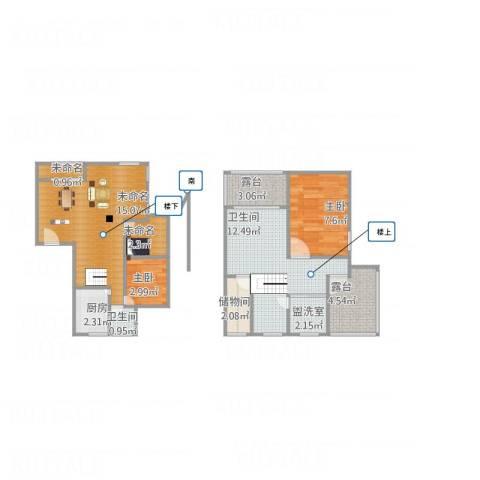 奥体新城清竹园2室1厅2卫1厨79.00㎡户型图