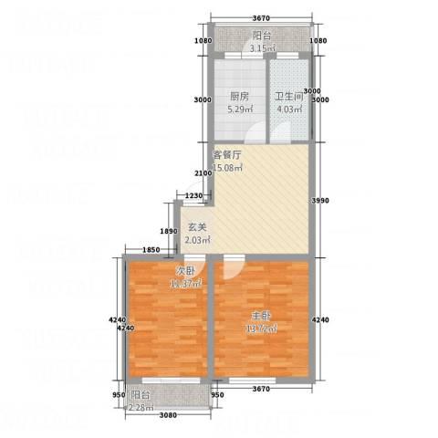 环北花园2室1厅1卫1厨54.93㎡户型图