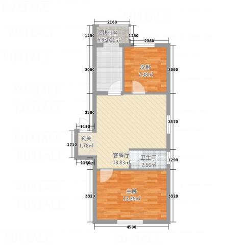 环北花园2室1厅1卫1厨68.00㎡户型图