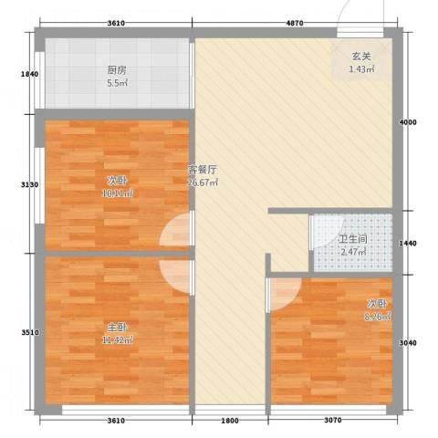 亿安天下城3室1厅1卫1厨64.44㎡户型图