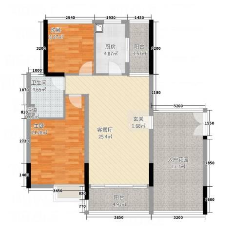尚景轩2室1厅1卫1厨120.00㎡户型图