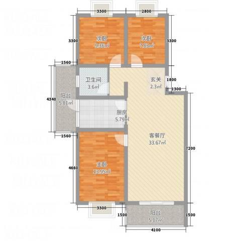 瑞鑫家园3室1厅1卫1厨122.00㎡户型图