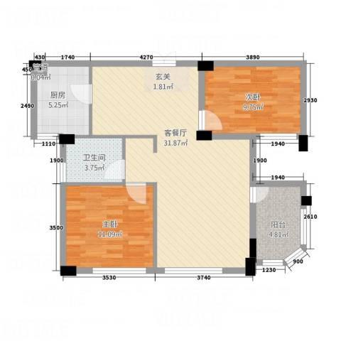 二城竹苑2室1厅1卫1厨94.00㎡户型图