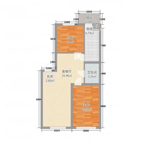 地利苑2室1厅1卫1厨76.00㎡户型图