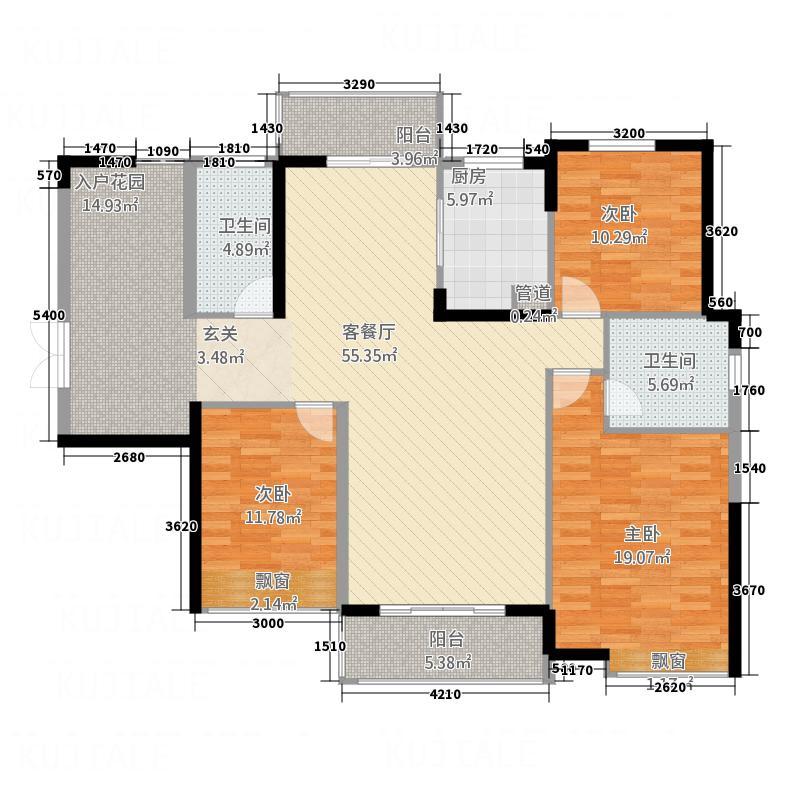特变水木融城137.80㎡三期高层H5-3户型3室2厅2卫1厨