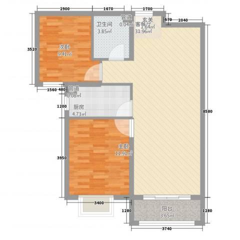 世贸广场2室1厅1卫1厨65.63㎡户型图