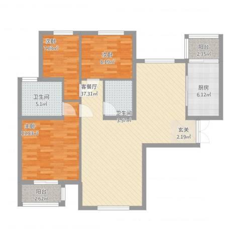 文鼎轩3室1厅2卫1厨123.00㎡户型图