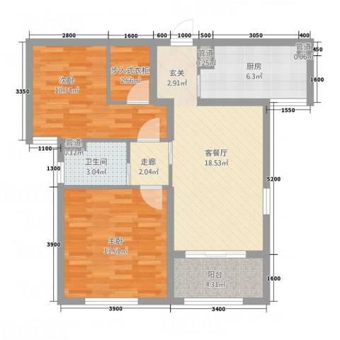 中贸商业城2室1厅1卫1厨71.47㎡户型图