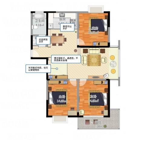 荆溪人家3室2厅1卫1厨143.00㎡户型图