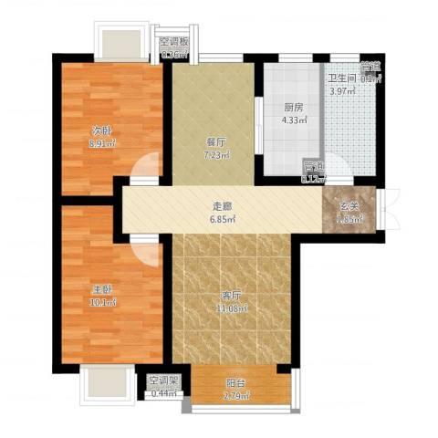 富地广场2室1厅5卫1厨85.00㎡户型图