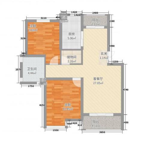 格林花园2室1厅1卫1厨98.00㎡户型图