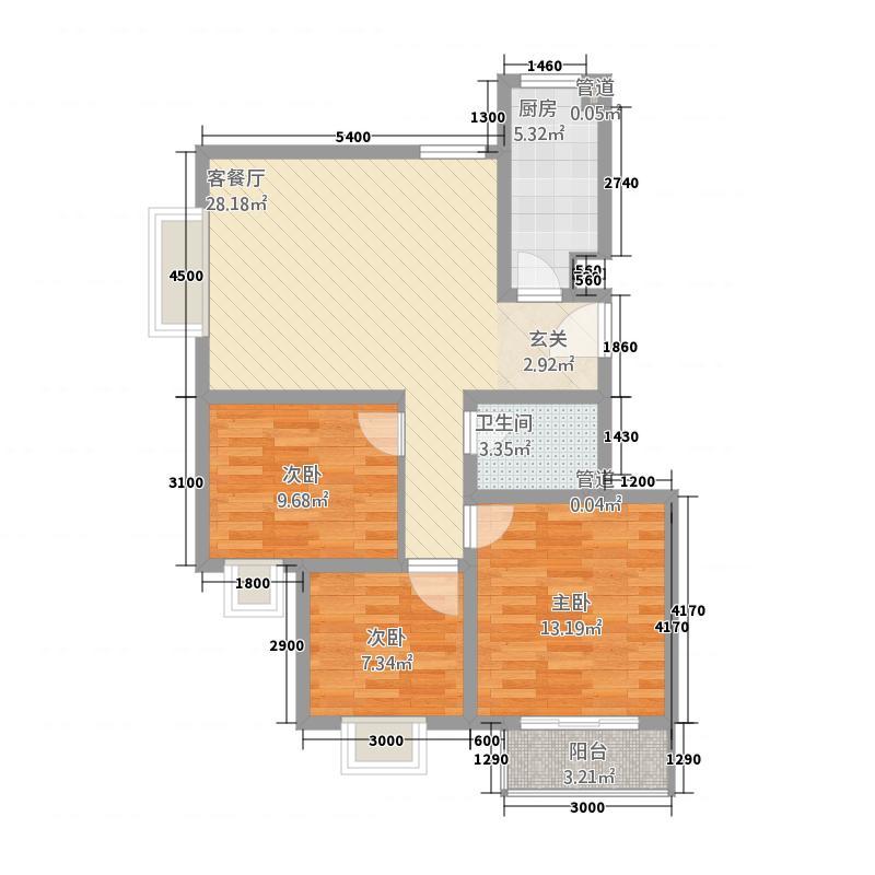 春城国际13.35㎡100B户型3室2厅1卫1厨