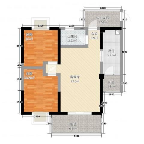 鑫恒香廷2室1厅1卫1厨129.00㎡户型图