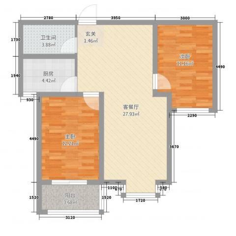 东方世纪城2室1厅1卫1厨63.27㎡户型图