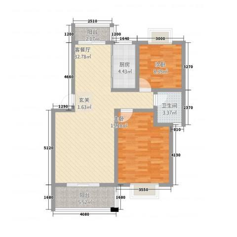 凤凰城2室1厅1卫1厨71.80㎡户型图