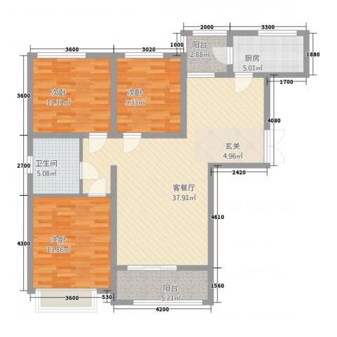 中汇城・御园3室1厅1卫1厨127.00㎡户型图