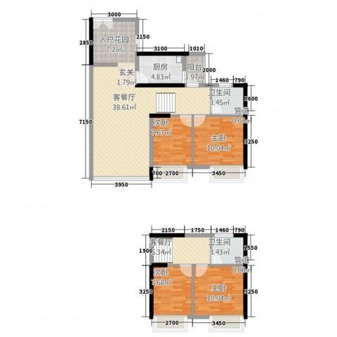 汇银环湖国际4室2厅2卫1厨135.00㎡户型图