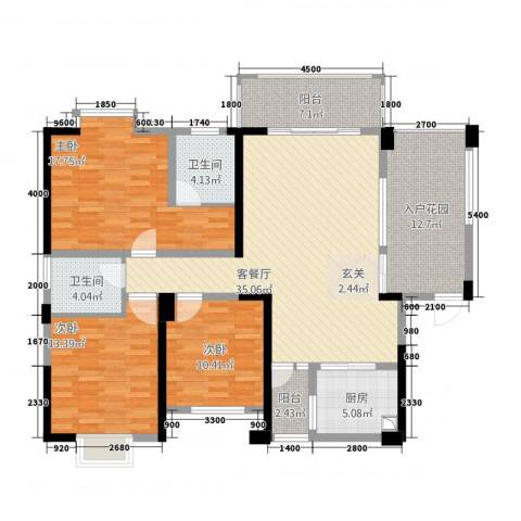 景翠名都3室1厅2卫1厨161.00㎡户型图