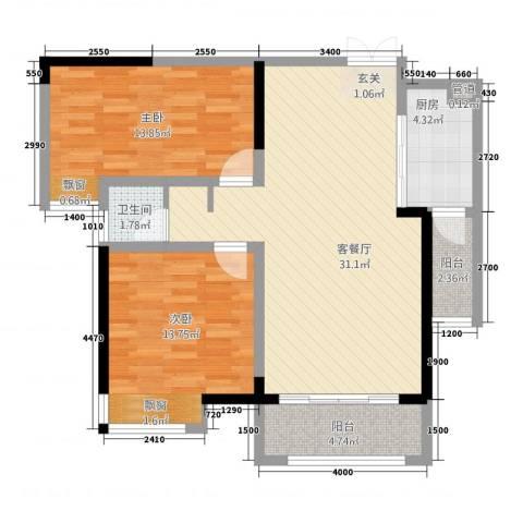 天平公寓2室1厅1卫1厨104.00㎡户型图