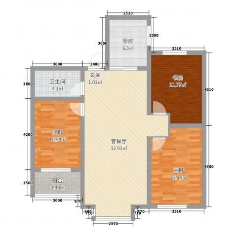 东方世纪城3室1厅1卫1厨118.00㎡户型图