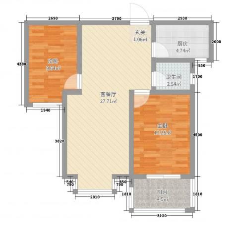 东方世纪城2室1厅1卫1厨61.39㎡户型图