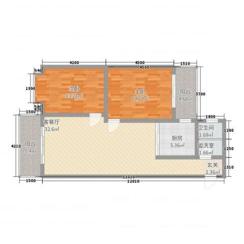 江畔首府2室2厅1卫1厨79.41㎡户型图