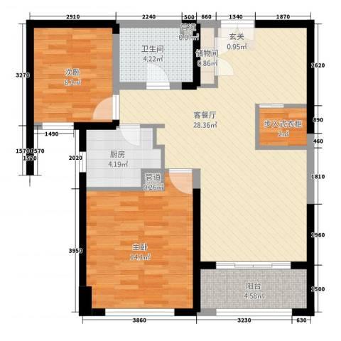 滨海公寓2室1厅1卫1厨97.00㎡户型图