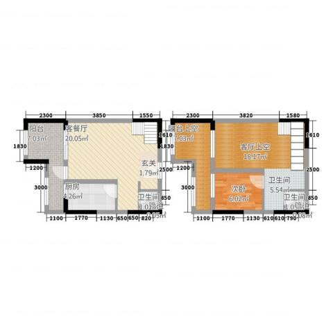 置尚联邦1室1厅2卫1厨64.74㎡户型图