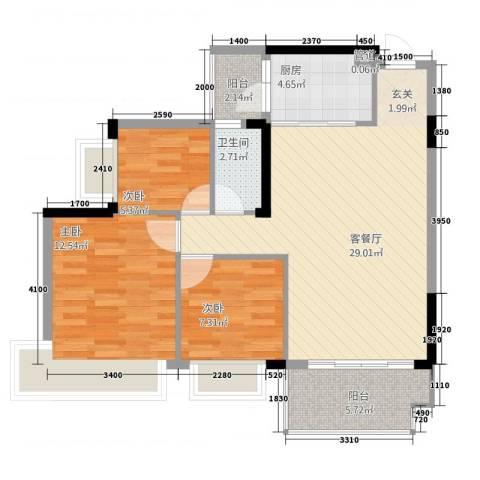 中澳丽珠花园3室1厅1卫1厨69.51㎡户型图