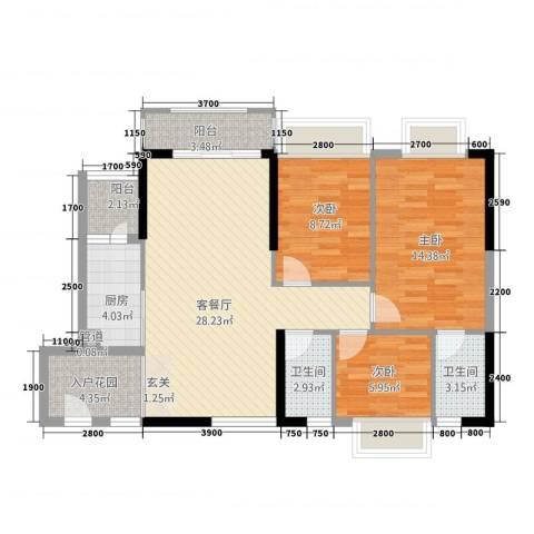 南国豪苑3室1厅2卫1厨88.02㎡户型图