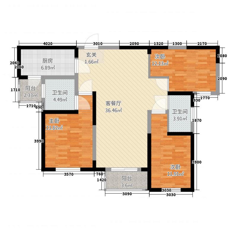 建业桂园137.33㎡1#/3#B户型3室2厅2卫1厨
