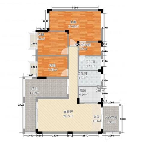东城花园3室1厅2卫1厨96.89㎡户型图