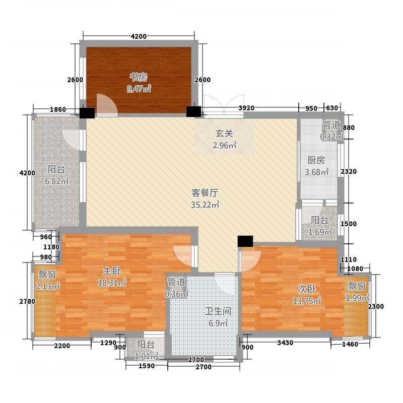 瑞景居157.00㎡户型4室