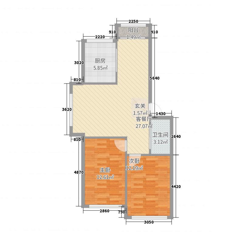 长江大厦h2户型2室2厅1卫1厨