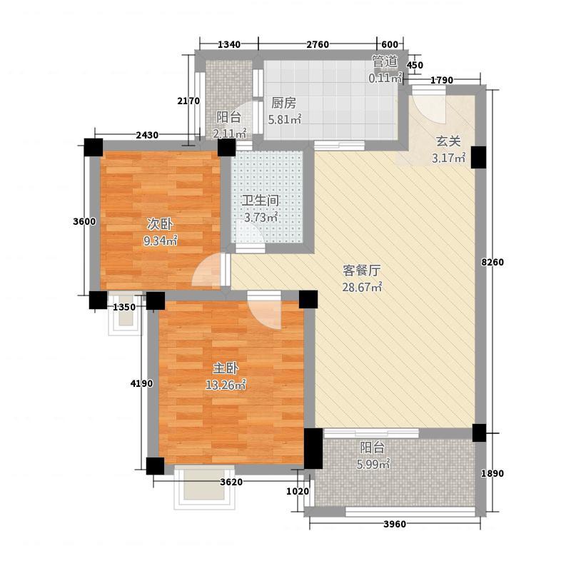 荣华山庄二期温情港湾86.57㎡A5户型