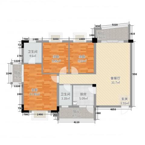 半山翠苑3室1厅2卫1厨132.00㎡户型图