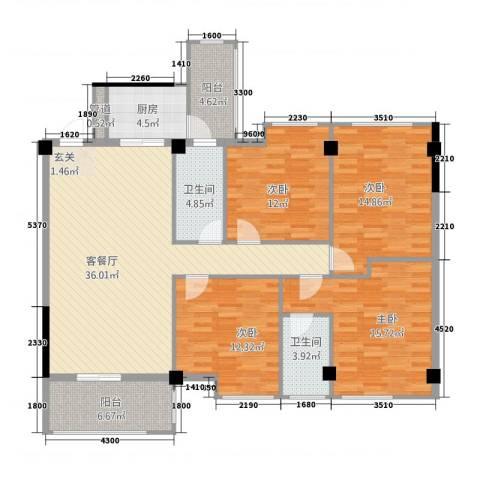 岭南名居4室1厅2卫1厨137.00㎡户型图