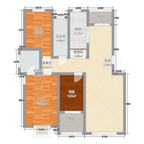 鑫苑城市之家3室1厅2卫1厨122.00㎡户型图