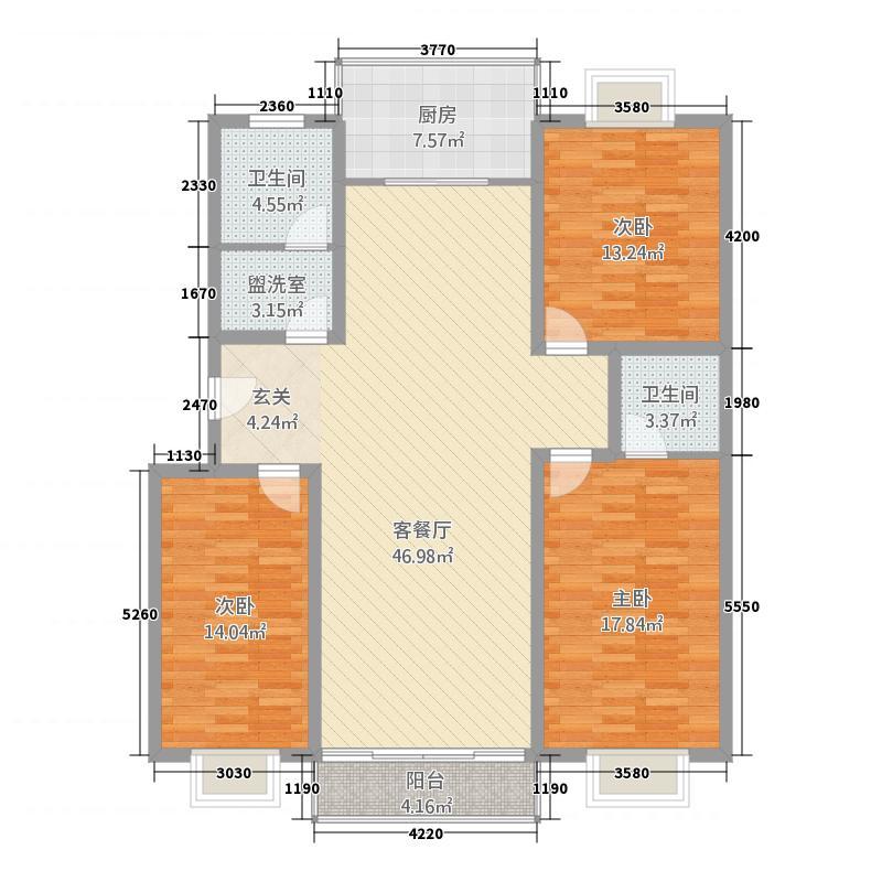 兴业山海天花园161.12㎡户型3室2厅2卫1厨