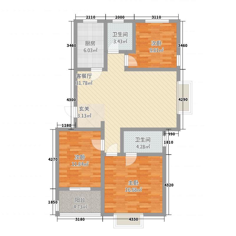 鑫苑城市之家127.51㎡C3户型3室2厅2卫