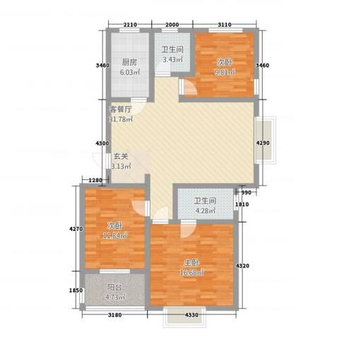 鑫苑城市之家3室1厅2卫1厨128.00㎡户型图