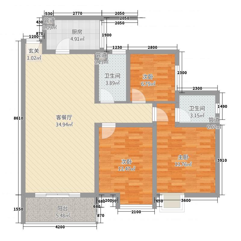 凯泽世纪公园111.20㎡户型3室2厅2卫1厨