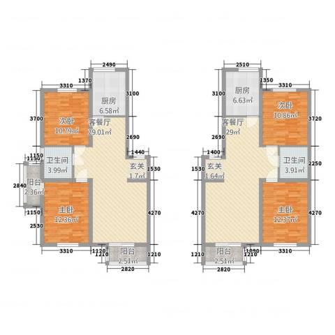 榆林华苑4室2厅2卫2厨190.00㎡户型图