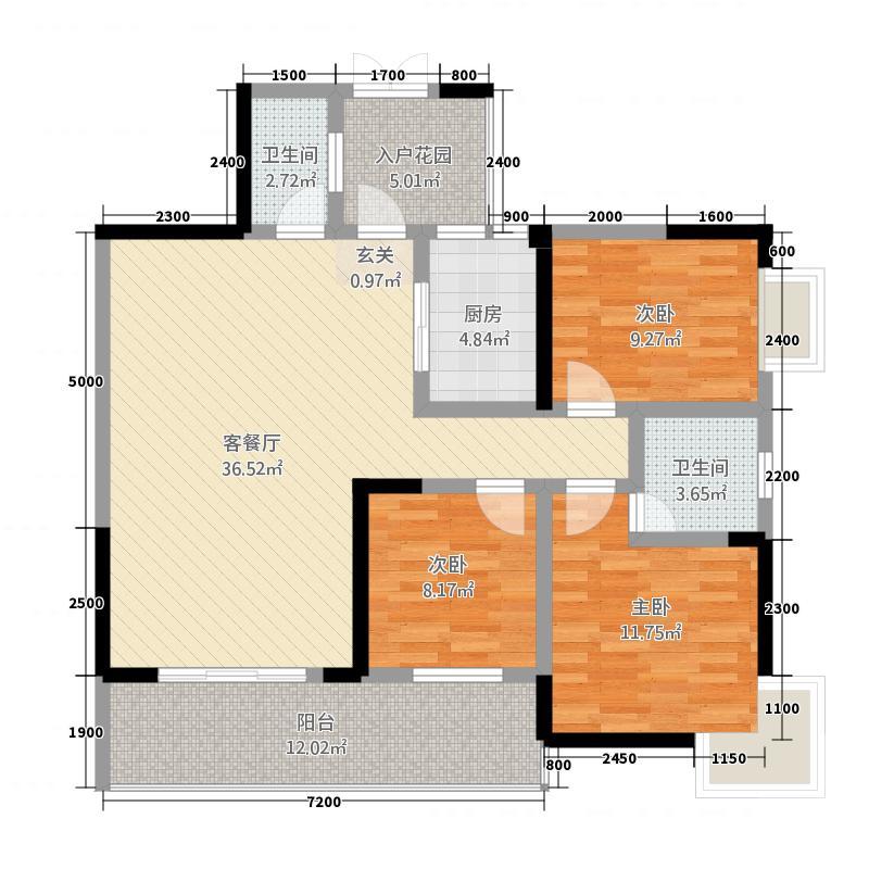 惠泽・锦程117.00㎡户型3室2厅2卫