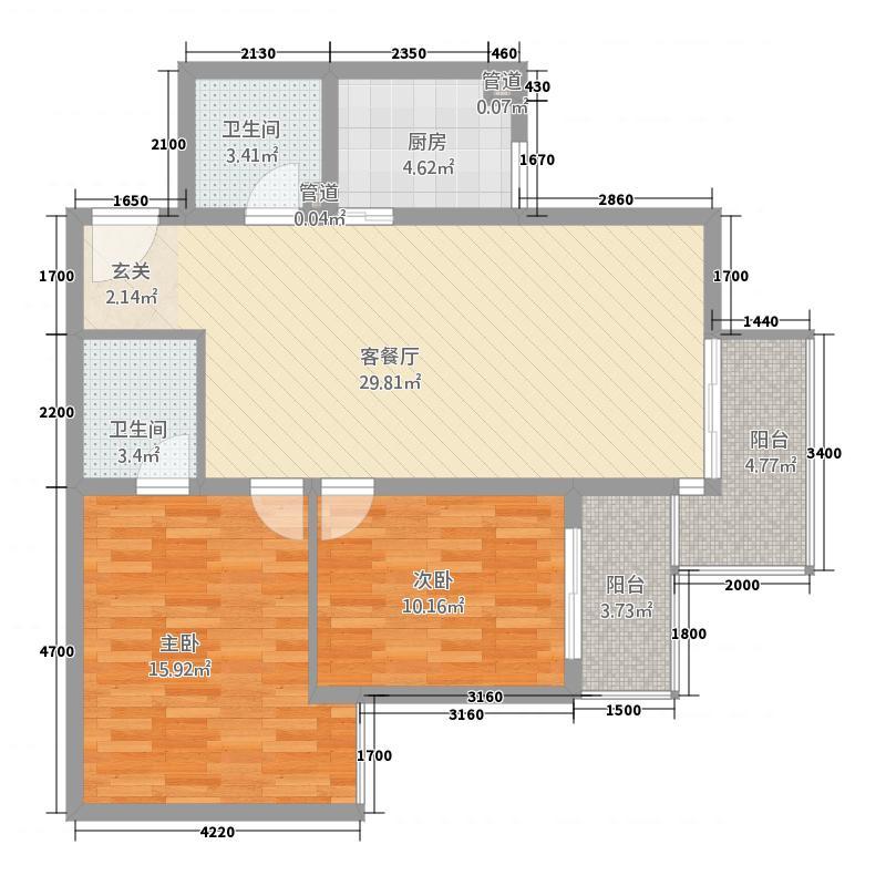 凯泽世纪公园1.20㎡户型2室2厅2卫1厨