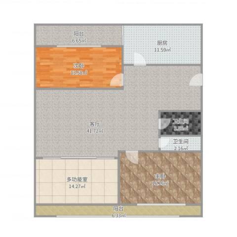 双兴南区2室1厅2卫1厨156.00㎡户型图