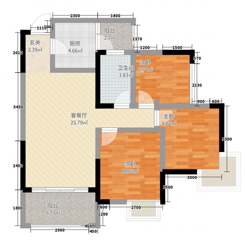 御菁园3328.82㎡A3户型3室2厅1卫1厨